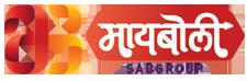 Maiboli Logo1